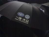 大众汽车雨伞