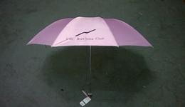 UCBCLUB雨伞