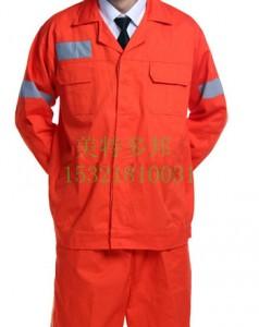 橘红色工作服